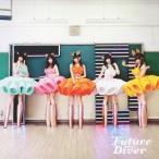 でんぱ組.inc Future Diver 12cmCD Single