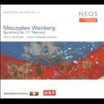 """ヴラディーミル・フェドセーエフ M.Weinberg: Symphony No.17 Op.137 """"""""Memory"""""""" SACD Hybrid"""