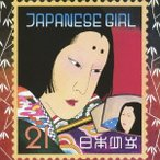 矢野顕子 JAPANESE GIRL SHM-CD