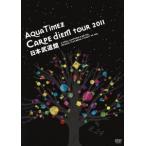 "Aqua Timez Aqua Timez """"Carpe diem Tour 2011"""" 日本武道館<通常版> DVD"