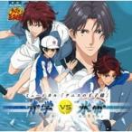 ミュージカル テニスの王子様 青学 vs 氷帝 CD