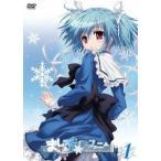ましろ色シンフォニー Vol.1 DVD