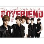 BOYFRIEND Don't Touch My Girl : Boyfriend 2nd Single [CDS+写真集] 12cmCD Single
