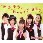 Dream5 キラキラ Every day [CD+DVD] 12cmCD Single