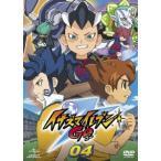 イナズマイレブンGO 04 DVD