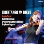 寺井尚子 リベルタンゴ・イン・トーキョー CD