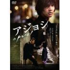 イ・ジョンボム アジョシ スペシャル・エディション DVD