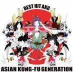ASIAN KUNG-FU GENERATION BEST HIT AKG<通常盤> CD