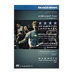デヴィッド・フィンチャー ソーシャル・ネットワーク DVD画像