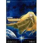 西沢信孝 新竹取物語 1000年女王 Vol.2 DVD