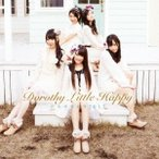 Dorothy Little Happy デモサヨナラ2012 CD