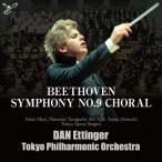 ダン・エッティンガー ベートーヴェン: 交響曲第9番「合唱付」 CD