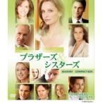 キャリスタ・フロックハート ブラザーズ&シスターズ シーズン1 コンパクトBOX DVD
