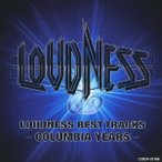 LOUDNESS LOUDNESS BEST TRACKS -COLUMBIA YEARS- CD