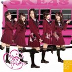 SKE48 片想いFinally (TYPE-A) [CD+DVD] 12cmCD Single