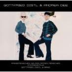 Gottfried Distl Collected Works CD