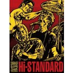 Hi-STANDARD Live at AIR JAM 2011 DVD