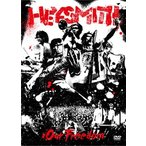 HEY-SMITH Our Freedom DVD
