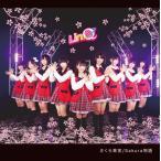 LinQ さくら果実 / Sakura物語 12cmCD Single