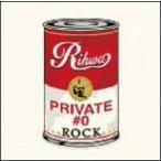 Rihwa private #0 CD