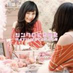渡辺麻友 シンクロときめき [CD+DVD]<初回生産限定盤B> 12cmCD Single ※特典あり
