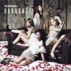 SCANDAL HARUKAZE<通常盤> 12cmCD Single