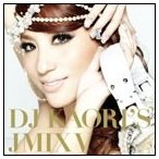 DJ KAORI DJ KAORI'S JMIX V CD