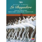 パリ・オペラ座バレエ ルドルフ・ヌレエフ振付・演出「ラ・バヤデール」全3幕 DVD