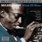 Miles Davis Kind of Blue : Mono & Stereo Versions CD