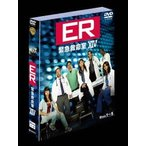 ER 緊急救命室<フォーティーン>セット1 DVD