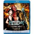 ギレルモ・デル・トロ ヘルボーイ ゴールデン・アーミー Blu-ray Disc