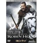 リドリー・スコット ロビン・フッド DVD