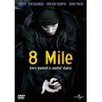 カーティス・ハンソン 8 Mile DVD
