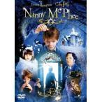 カーク・ジョーンズ ナニー・マクフィーの魔法のステッキ DVD
