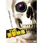 小田泰之 THE 衝撃映像 DVD