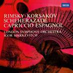 R.コルサコフ 交響組曲 シェエラザード  スペイン奇想曲