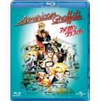 アメリカン グラフィティ  Blu-ray