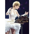 浜崎あゆみ ayumi hamasaki 〜POWER of MUSIC〜 2011 A LIMITED EDITION DVD