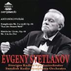 ���ե��ˡ����������ȥ顼�Υ� Dvorak: Symphony No.9