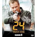 キーファー・サザーランド 24-TWENTY FOUR- SEASON8 SEASONS コンパクト・ボックス DVD