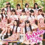 SUPER☆GiRLS 1,000,000☆スマイル<初回生産限定盤> 12cmCD Single