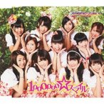 SUPER☆GiRLS 1,000,000☆スマイル<通常盤> 12cmCD Single