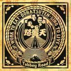 怒髪天 Tabbey Road CD