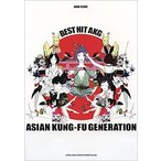 ショッピングKUNG-FU ASIAN KUNG-FU GENERATION ASIAN KUNG-FU GENERATION 「BEST HIT AKG」 バンド・スコア Book