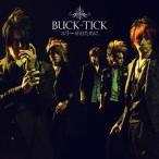 BUCK-TICK エリーゼのために<通常盤> 12cmCD Single