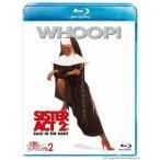 ビル・デューク 天使にラブ・ソングを 2 Blu-ray Disc