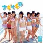 NMB48 ナギイチ (Type-C) [CD+DVD] 12cmCD Single