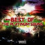 SUNSET the platinum sound BEST OF THE PLATINUM SOUND CD