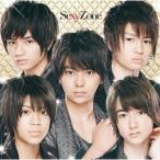 Sexy Zone Lady ダイヤモンド [CD+DVD]<初回限定盤B> 12cmCD Single