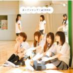 乃木坂46 おいでシャンプー 12cmCD Single